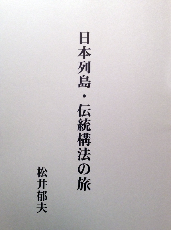 books_detokoho