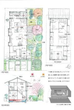 140404木組みの家「吉祥寺の家3」解説シート