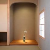 木組みの家「吉祥寺の家3」お住まい見学会床の間