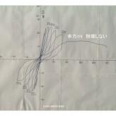 ダイジェスト:伝統構法・日本の家_ページ_021