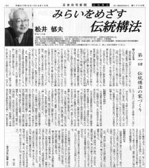 150508新聞